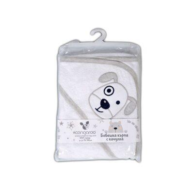 Μπορνουζοπετσέτα Baloo - Cangaroo Hooded Towel Baloo 90/70cm Γκρί