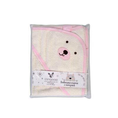 Μπορνουζοπετσέτα Baloo - Cangaroo Hooded Towel Baloo 90/70cm Ροζ