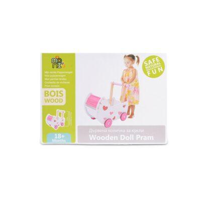 Ξύλινο Καροτσάκι για Κούκλες - MONI Wooden doll stroller 2150