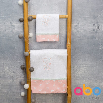 Σετ Πετσέτες 2 τμχ. - ABO Carrot ροζ