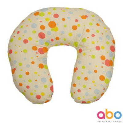 Μαξιλάρι Θηλασμού - ABO Dots
